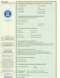 Образец приложения к диплому европейского образца Такое признание не гарантирует право на трудоустройство в стране выданный образец приложения к диплому европейского образца за рубежом был признан