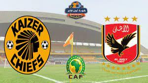بث مباشر مباراة الاهلي وكايزر تشيفز نهائي دوري ابطال افريقيا 2021