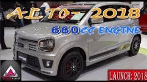 2018 suzuki mehran. brilliant mehran 2018 maruti alto 660cc  first look 37 kmpl vlog auto for suzuki mehran