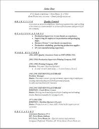 Food Inspector Resume Sample Best Of Quality Control Resume Sample Resume Template Tester Resume Sample