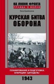 петр букейханов как петр первый усмирил европу и украину или швед под полтавой