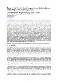 research news paper lesson plans pdf