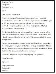 Professional Resignation Letter Templates Interesting The Above Job Resignation Letters Give You An Idea Of The Standard