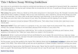 This Is Believe Essays This I Believe Essays
