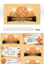 Awesome Creative College Basketball Tactics Shano New Ppt Template ...