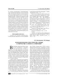 Темы Дипломных Работ По Психологии Александр Блок Жизнь и творчество Влияние творчества Блока на поэзию Анны Ахматовой