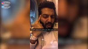يعقوب بوشهري - البنات وغش الايفكتات بالسناب - YouTube