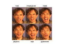 Эмоции коллекция пользователя toozz в Яндекс Коллекциях  Эмоции коллекция пользователя toozz96 в Яндекс Коллекциях