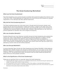 The Great Awakening and Enlightenment - 8th Grade Social Studies