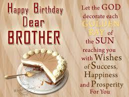 Happy Birthday Wishes To Brother Bhaiya Card Sister Dmodoco