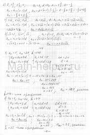 Решебник к дидактическим материалам по алгебре для класса  tkacheva algebra 9 1ch0006 701x1055 tkacheva algebra 9 1ch0007 701x1055 tkacheva algebra 9 1ch0008 701x1055 tkacheva algebra 9 1ch0009 701x1055
