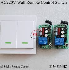 Top 10 Largest Wireless Ac Switch Ideas And Get Free