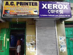 A C Printer, Kalighat - Printing Press ...
