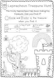 St Patrick S Day Kindergarten Worksheets Mazes. St. Best Free ...