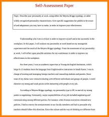 evaluation examples essay resume cv cover letter evaluation examples essay college evaluation essays self appraisal example 8 appraisal form examples example self