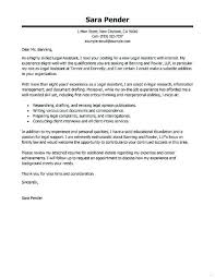 Cover Letter For Job Law Firm Zonazoom Com