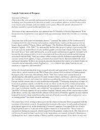 future goals essay my future career essay personal goal essay cover letter education essay examples sexual education persuasive cover letter education essay examples statement of purpose