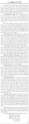 essay on indira gandhi in hindi worst scams and scandals  essays gandhi essays