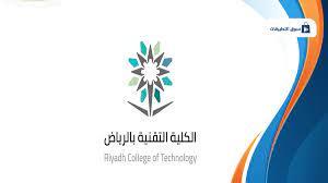 افضل تخصص في الكلية التقنية 2021 - سوق التطبيقات