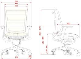 office task chair desk chair amp desk chairs milan direct office desk dimensions office desk