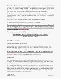 Consent Form Awesome Informed Consent Form Template Free Download Basic Elements Of