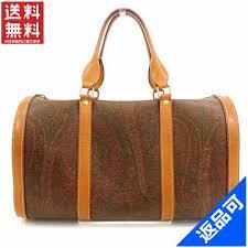 Paisley Bag Designer