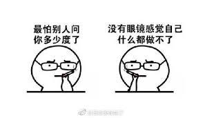 阿里山青茶婊的微博微博