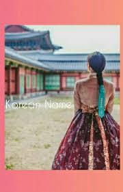 korean name name meaning j wattpad