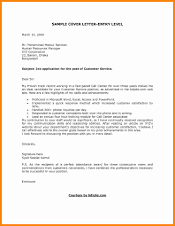 Formal Cover Letter Example Principal Quality Engineer Sample