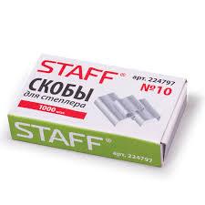 <b>Скобы для степлера STAFF</b> № 10, 1000 шт., в картонной коробке ...