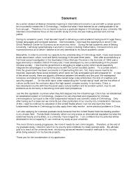 Business Statement Templates Sample Mission Statement Format For