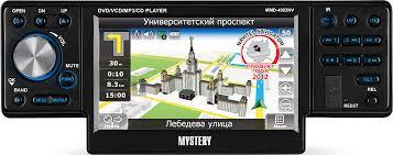 <b>Автомагнитола Mystery MMD-4003NV</b>: купить за 8449 руб - цена ...