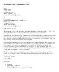 Office Administrator Cover Letter Sample Best Of Sample