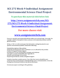 Uop Sci 275 Week 9 Individual Assignment Environmental Science Final