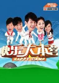 Happy Camp - Song Joong Ki