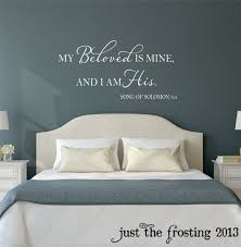Bedroom Wall Quotes Awesome Master Bedroom Wall Decal My Beloved Is Mine By JustTheFrosting