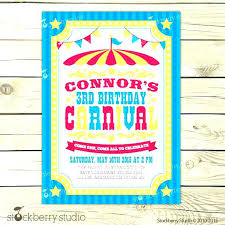 Carnival Birthday Party Invitation Template Free Theme Invitations
