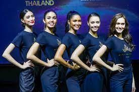 """สด! หน้าจอที่แรก """"ชานิ-แฟรี่"""" พากระทบไหล่ยลโฉม 30 สาวงาม """"Miss Universe  Thailand 2020"""" สยามรัฐ"""