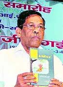 IPS officer Satish Shukla - dplus4