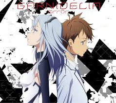 Image result for 2018 Beatless
