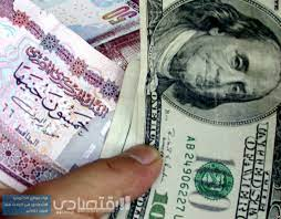 اسعار العملات في مصر اليوم مقابل الجنيه من البنك المركزي المصري - الاقتصادي