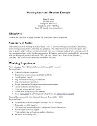 Cna Resume Templates Adorable Resume Samples Cna Resume Samples Sample Resume Cute Resume Cover