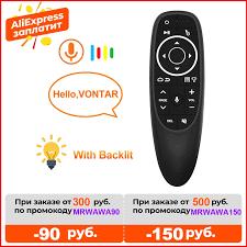 VONTAR G10 G10S Pro Thoại Điều Khiển Từ Xa 2.4G Không Dây Chuột Con Quay  Hồi Chuyển IR Học Tập Cho Android Tv Box HK1 h96 Max X96 Mini Remote  Controls