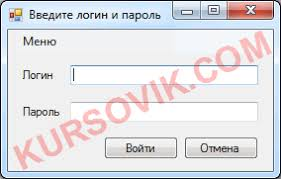 Администратор гостиницы c ms sql server Курсовая работа на  Администратор гостиницы c ms sql server