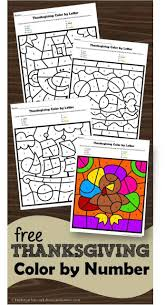 The following color by number here you will find a range of free printable kindergarten math worksheets for learning number facts. Free Thanksgiving Color By Number