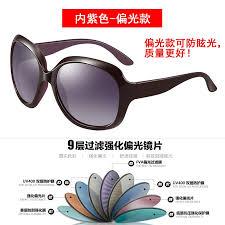 Ms <b>cartelo sunglasses polarized</b> uv 2020 new GM show thin round ...