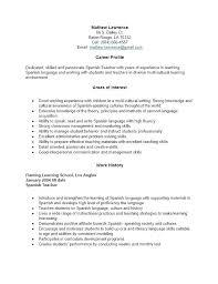 Resume Templates Teachers Free Teaching Resume Template Teacher