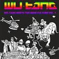 Lyrical Swords by Wu-Tang Clan
