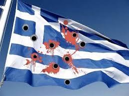 Αποτέλεσμα εικόνας για φωτο ελληνικης σημαιας και ελληνικου στρατου