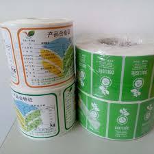Free Sample <b>Waterproof</b> Stickers <b>Custom</b> Adhesive Stickers <b>Printing</b> ...
